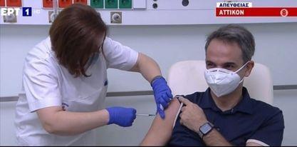 Directorul adjunct al unui spital din Atena – ATTICA – este în stare gravă la 24 ore de la administrarea vaccinului Pfizer/ BioNtech coronavirus.